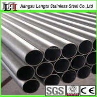 Large diameter corrugated seamless stainless steel pipe price