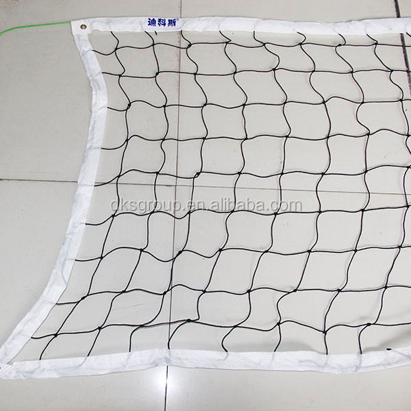 Best Sale International Standard Volleyball Net