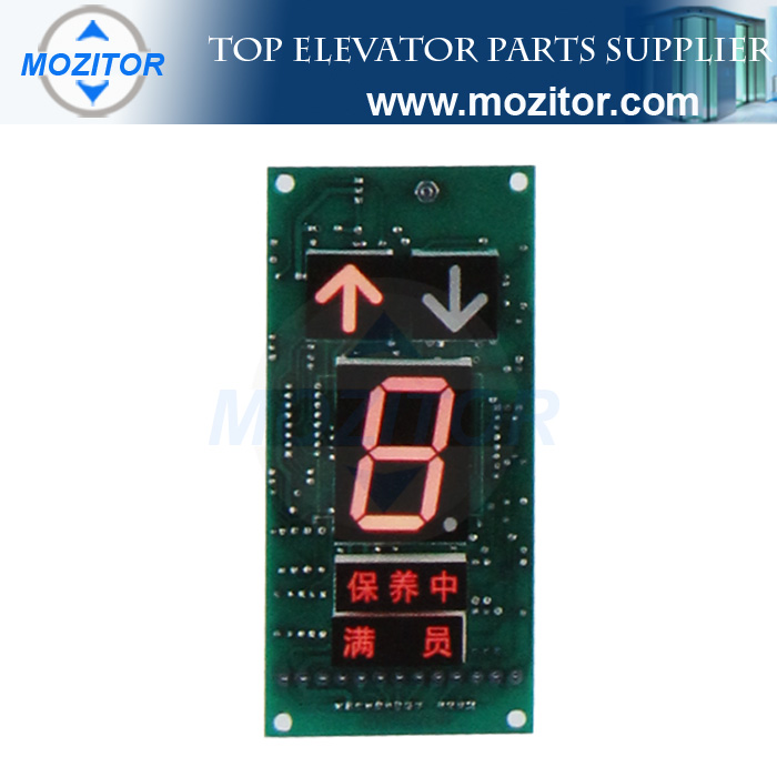 Electric components display MZT-HEV101 | elevator COP&LOP panel display board