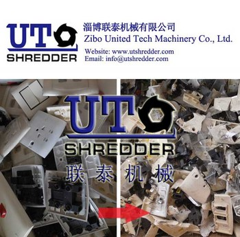 switches shredder / high capacity with low noise double shaft shredder / outlet shredder / plug shredder/ sockets shredder