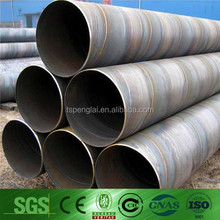high quality cement lined steel pipe