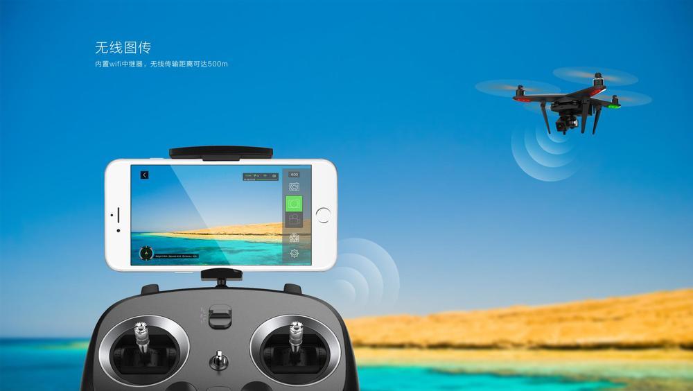 Xiro Xplorer Quadrotor Quadcopter Aircraft Uav Rc Drone ...