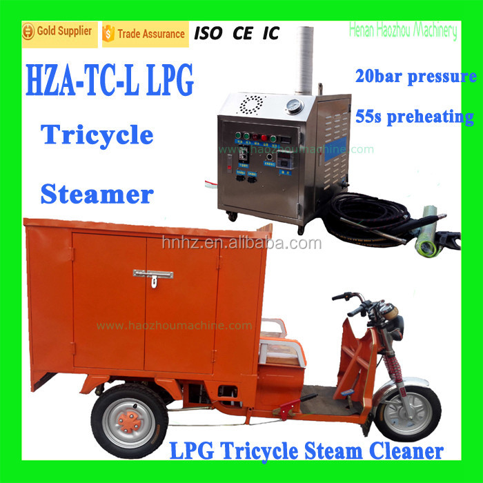 HZA-TC-L LPG 55s Prompt Steam Portable Car Washer India/Mobile Waterless Car Wash Equipment