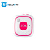 SOS Alarm Tracer Gps Locator And Calling Anti Lost 2 Way Audio Communication GPS Tracking Kids