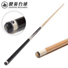 Hot selling china pool cue shaft