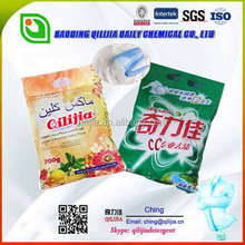 Names of Detergent Washing Powder from Detergent Manufacture