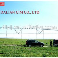 2016 Modern Agricultural Equipment System