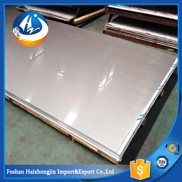new design 201 cold rolled stainless steel product