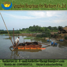 Small Sand Discharge Dredger for sand barge