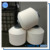 label wholesale high tenacity reliance polyester yarn