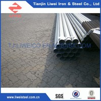 Newest Design High Quality Thin Wall Rectangular Steel Tube