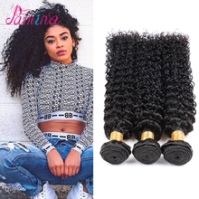 8a brazilian afro kinky curly hair cheap virgin human hair weaves unprocessed brazlian hair extension
