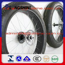 Bicycle Tyre And Tube Manufacturer