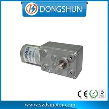 DS-46SW370 DC 12v right angle worm dc gear motor