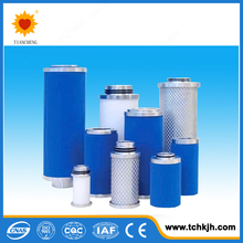 Ultrafilter precision oil remover air filters for air compressor