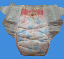 360 full-side baby nappy