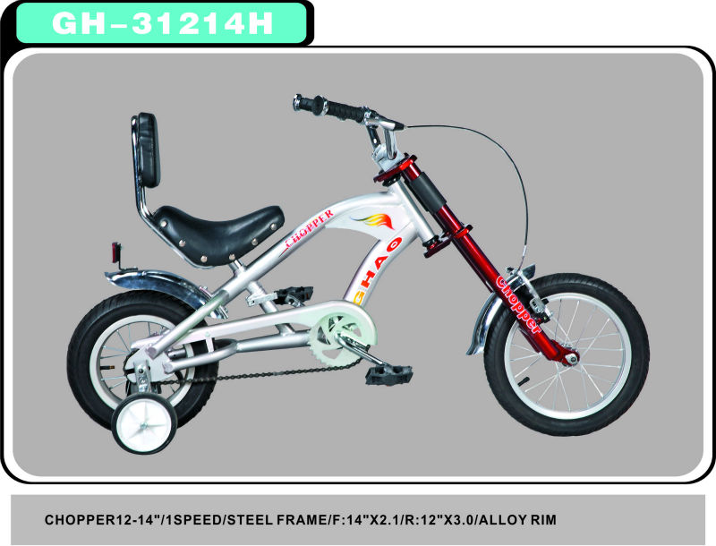 "DARK RED WITH FIRE chopper 12-14"" kids bicycle best price high quaililty"
