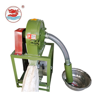 WANMA2643 Small Mobile Spice Grinder/Cocoa Bean Wheat Flour Milling Machine