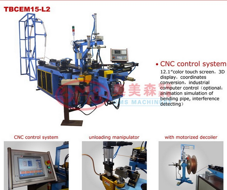 CNC tube cutting end form bend integrated machine