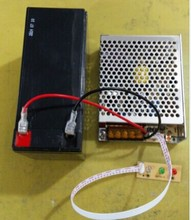 UPS 12v 3a 12v 5a power supply with back up battery access control machine system