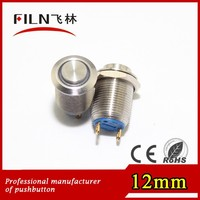 stainless steel high flat 12mm led illuminated latching plain metal button shanks push button switch