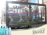 2015 new type of Full automatic washing filling capping machine