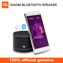 Factory directly sell good sound quality bluetooth audio player