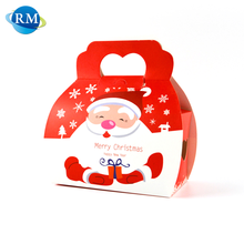 Rongmei Cartoon Custom Logo Folding Christmas Decorative Paper Gift Box