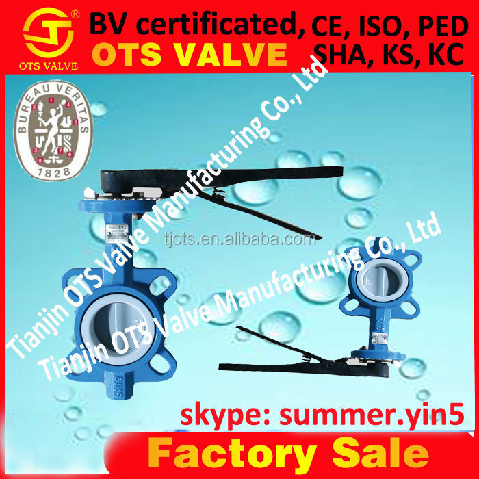 BV-SY-196 AWWA C504 NF/JIS/JPI/BS 4504/DIN/EN 593/AS2129/MSS SP 67 standard stainless steel butterfly valve