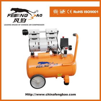 Fengbao oil-free air compressor, promotion