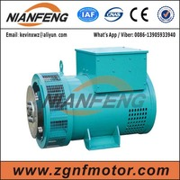 NIANFENG brand, 250kW three phase alternator generator