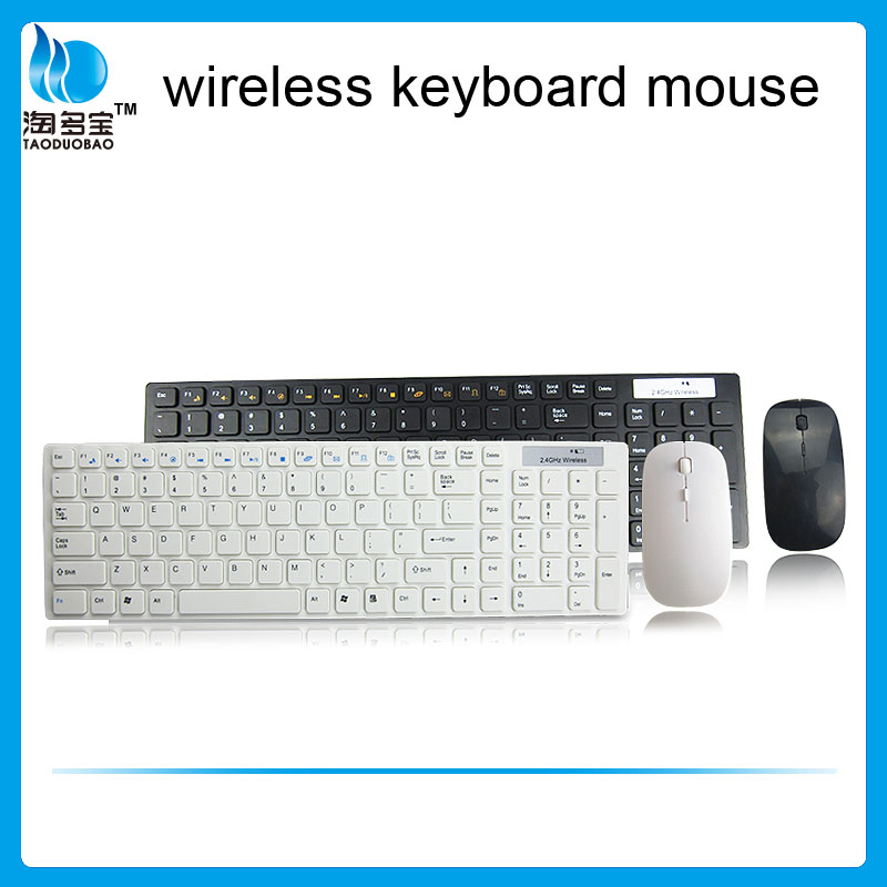 Hot Selling Wireless Chocolate Multimedia Keyboard and Slim Mouse Sets