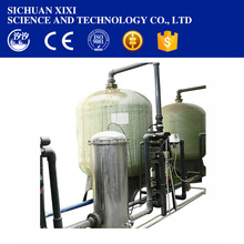 China suppliers wholesale SST FRP best industrial sand water filter plant