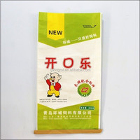 50kg low price recycled pp feed bags
