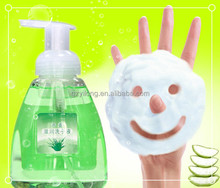 Bath Foam Liquid Soap/Hospital Liquid Hand Soap/Antiseptic Liquid Soap