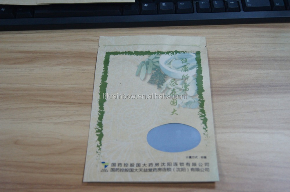 250g 500g and 1kg rice paper/kraft paper mylar ziplock bag with viewing window
