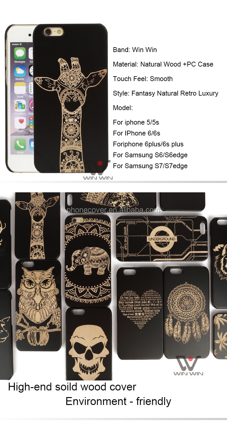 trade assurance high-grade imported wood tpu custom phone case