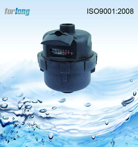 Volumetric rotary piston water meter for DN15~25 available