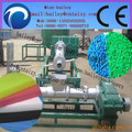 profesional and low price pearl wool pellet making machine
