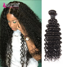 AoFa wholesale 10a unprocessed brazilian raw virgin deep wave curl human hair weave