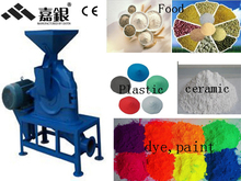 CE high quality flour grinder machine/Pulverizer/crusher/shredder/plastic grinder/ granules Grinder