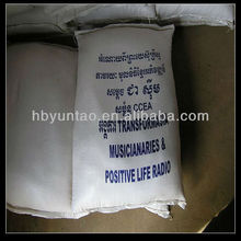 good quality 25 kg rice packaging bag