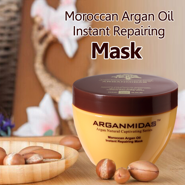 Professional gold argan oil mask hair moisturizing cream protein treatment for hair salon