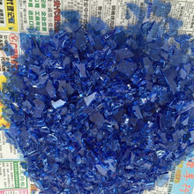 Wholesale Tempered Crushed Glass