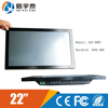 22 inch Sunlight Readable touch computer with big resolution j1900 1.99GHz