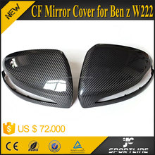 Auto Carbon Fiber Replacement Mirror Cover for Mercedes Ben Z W205 W222 C S CLASS 2014