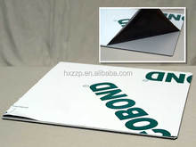 high and low adhesion Polyethylene Surface Protective Films
