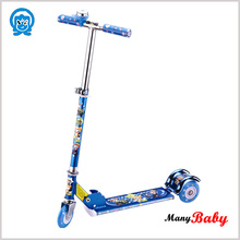 Aqua Scooter for Baby