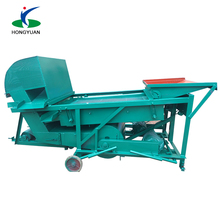 5-8 ton rice screening machine corn cleaner coffee bean cleaning machine