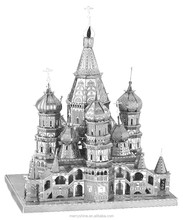 Merryshine DI02-21 Educational Toys Saint.Basil's Cathedral 3D Metal Puzzle Magnetic 3d jigsaw puzzles for adults and Children